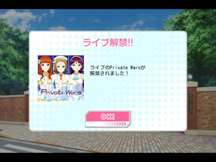 song của A-Rise trong trò chơi School Idol Festival