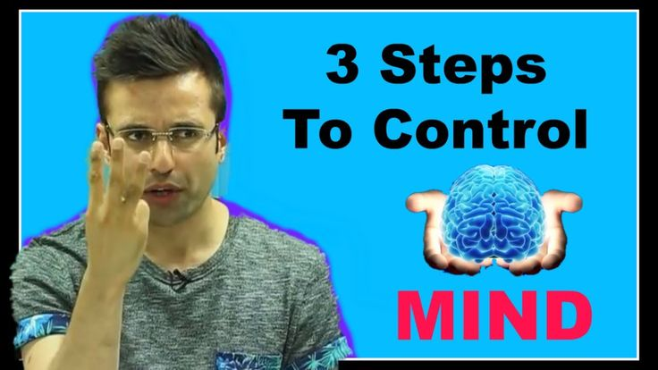 How to Control Mind By Sandeep Maheshwari | 3 Step to Control Mind |Mind...