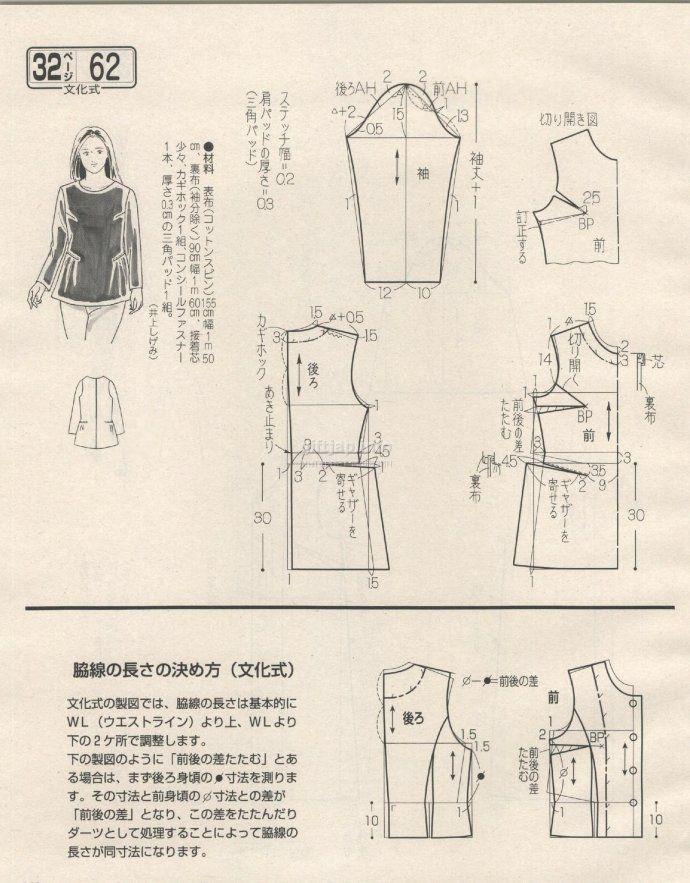 giftjap.info - Интернет-магазин | Japanese book and magazine handicrafts - Lady Boutique 2016-10