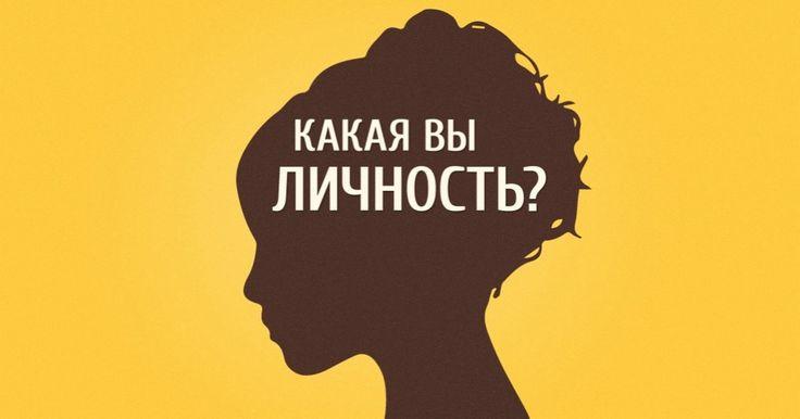 """Психолог онлайн. """"Психология личного пространства"""" http://psychologieshomo.ru      Подсознание знает все!"""