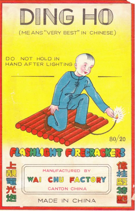 "From 9 Cool Vintage Chinese Firecracker Labels ""Ding Ho"" means very best! Wai Chu Factory Canton, China."