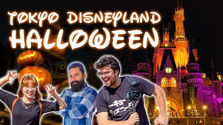 Today we head out to Tokyo Disneyland Halloween 2017 to check out this years delicious snacks & drinks! . https://youtu.be/2lFutBXe7g0 Link also in bio! . . . . #yummyjapan  #tokyodisneyland  #Tokyo #japan #disneyfan #chiba #japantrip #japantravel #tokyodisney #tokyodisneyresort #tdr #electricalparade #halloweensnacks #disneyphoto #ディズニーランド #ディズニーパレード #halloween #halloween2017 #halloween #halloween2017