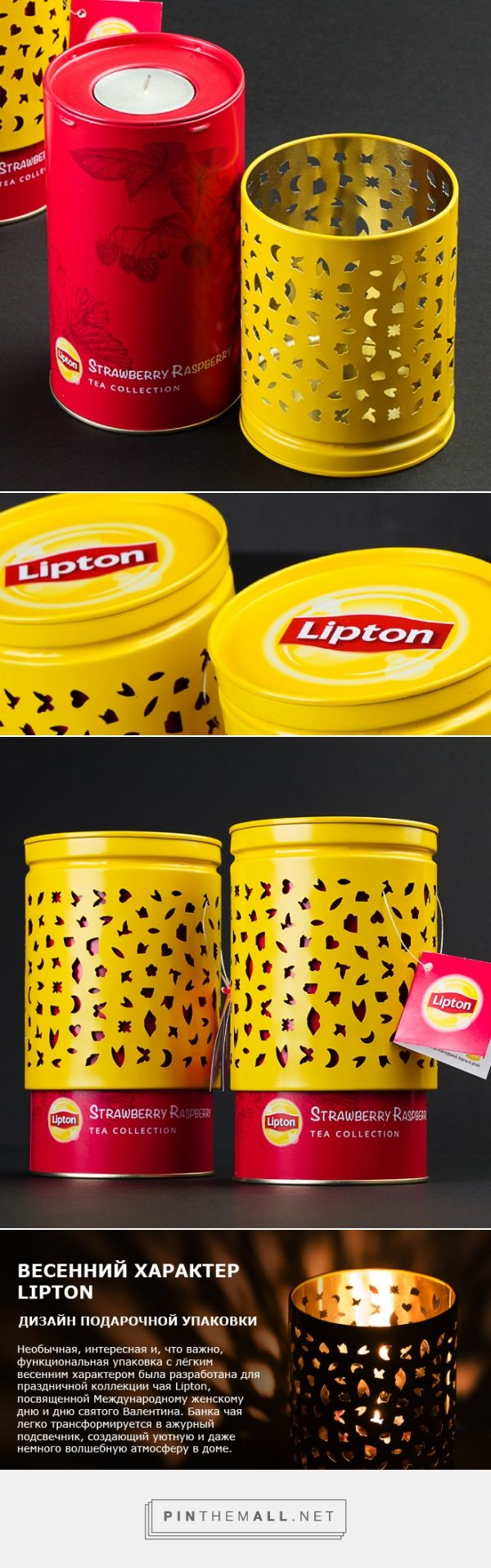 Lipton – чай от Mildberry curated by Packaging Diva PD. Great way to repurpose this strawberry raspberry tea packaging collection.