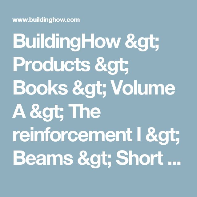 BuildingHow > Products > Books > Volume A > The reinforcement I > Beams > Short beam