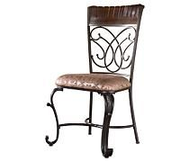 Search Results For Chairs / Benches | Ashley Furniture