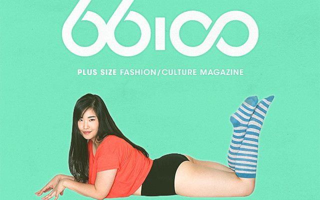 plus size fashion magazine