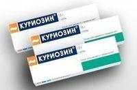 Аптечный крем может оказаться лучше специальных косметических средств по воздействию и при этом быть до смешного дешевым.