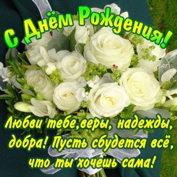 pozdravleniya-nevestke-otkritki foto 6