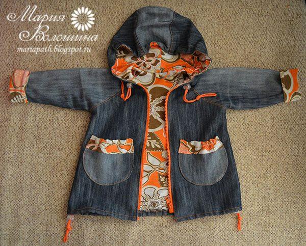 Maryino tropinochke ...: chaqueta de mezclilla y una mochila de los niños