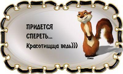 Доброе время суток, Страна творцов и рукодельников! Спешу представить вашему вниманию парочку своих новых плетёнок и небольшой МК (по просьбам читателей моего блога). А всё началось с замечательных салфеточек с совами, которые прислала мне Людмила - http://stranamasterov.ru/user/174288 . Людочка, спасибо огромное еще раз за салфетки и вдохновение!