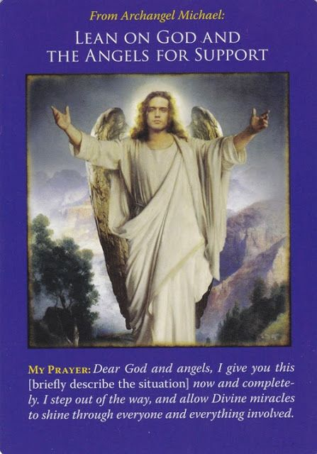 Wizard Angel Healer: Archangel Michael Card for Today August --7--2013