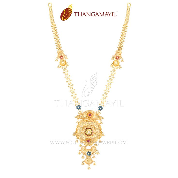Latest Long Haram Collections From Thangamayil Jewellery.