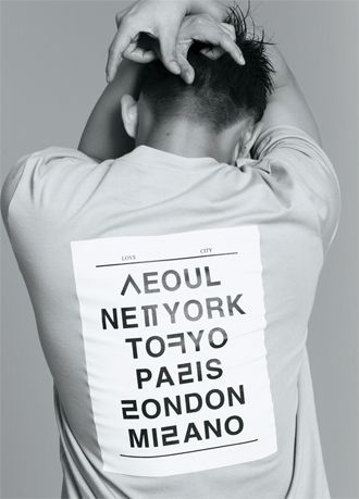 Korean X English T shirts 한글 티셔츠  super cool!!!: