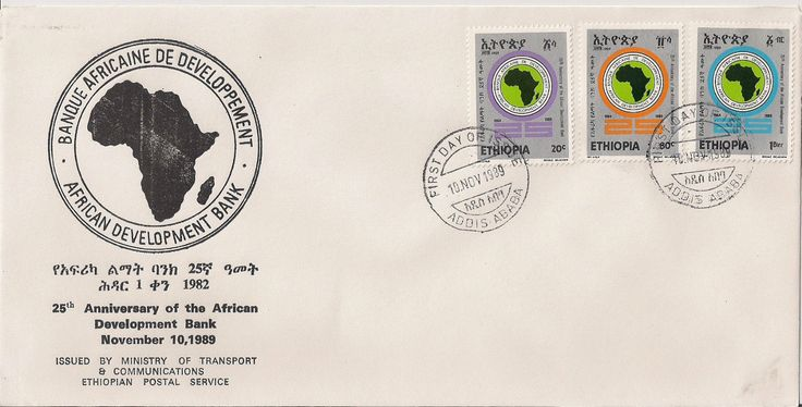 Ethiopia: 1989: 25th Anniversary of the African Development Bank
