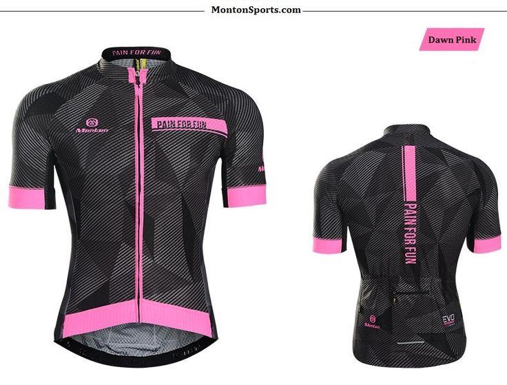 2016 cycling jersey