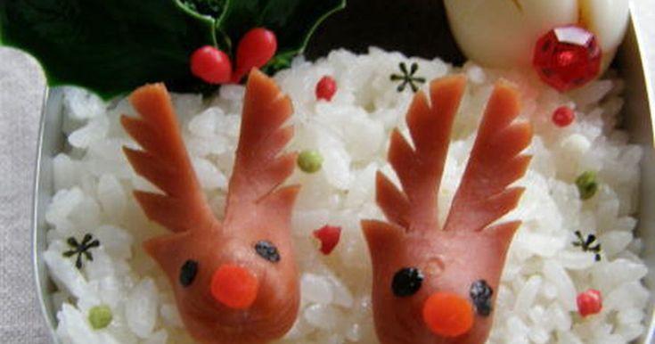 ウインナー1本で可愛いトナカイさんが2匹つくれます^^クリスマスのお料理やお弁当にも入れてあげてください☆