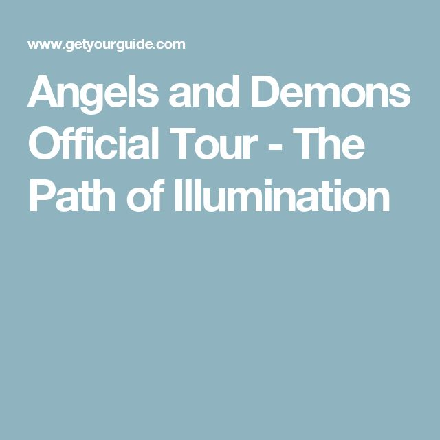 Angels and Demons Official Tour - The Path of Illumination