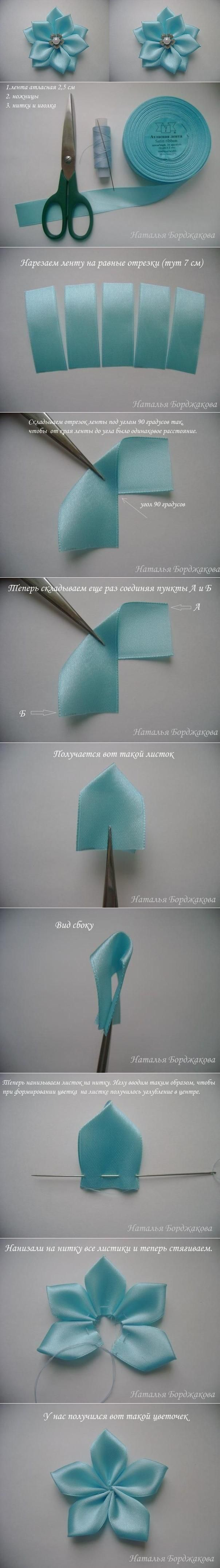 DIY Pointed Petals Ribbon Flower can not understand but I can figer it out