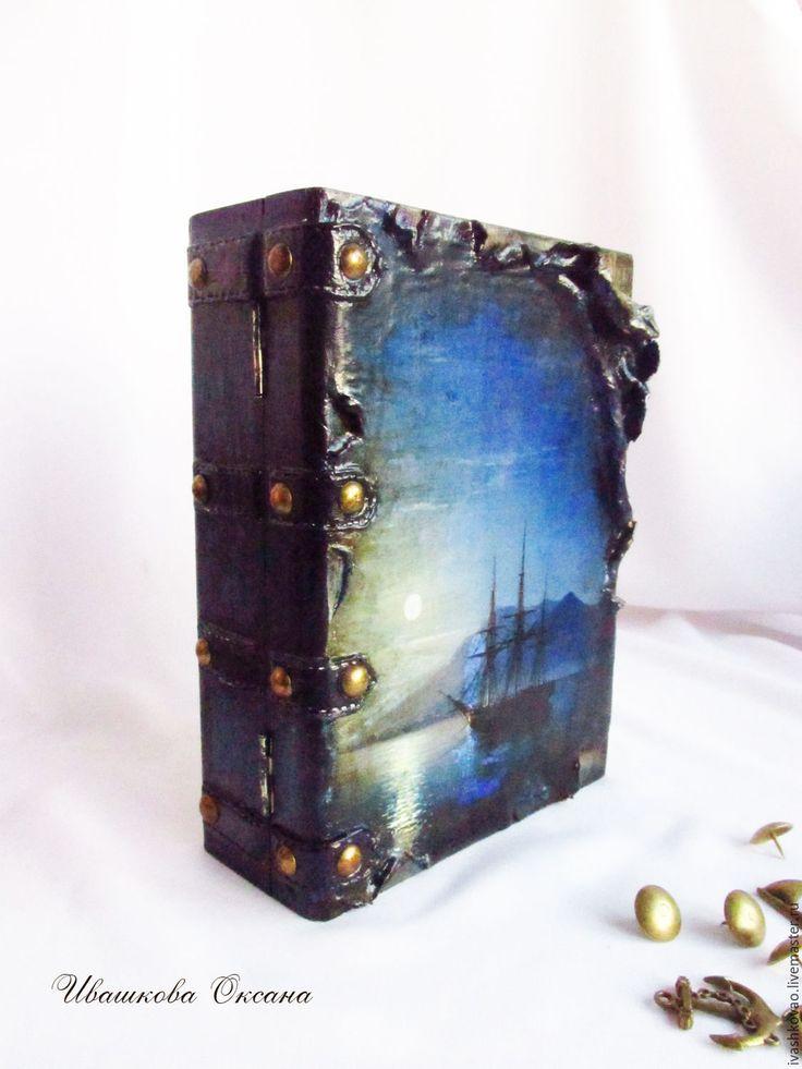 Купить Шкатулка-книга Фрегат - шкатулка, для мужчин, книга-шкатулка, подарок мужчине, фолиант