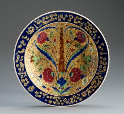 Dísztányér -Zsolnay, perzsa eredeti alapján, 1878