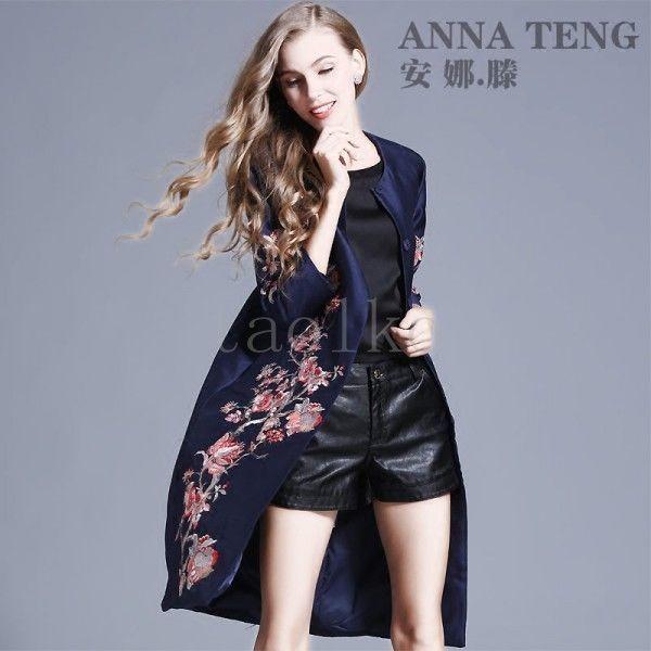 Womens Ethnic Trend Embroidery Retro Long Jacket Flower Outwear Overcoat Jackets