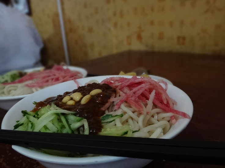 Beijing-style dishes, noodles with soybean paste