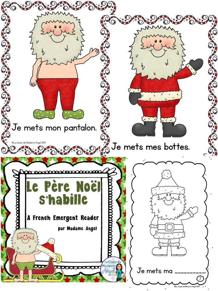 Le père Noël s'habille!  Students will love practicing clothing vocabulary with this fun Emergent Reader in French!