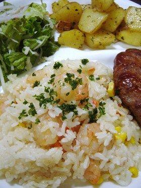 Shrimp Pilaf 炊飯器deエビピラフ♪