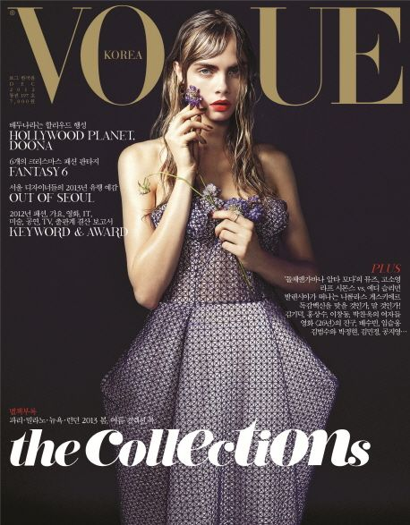 VOGUE Korea Magazine | Cara Delevingne photographed by Sofia Sanchez and Mauro Mongiello.