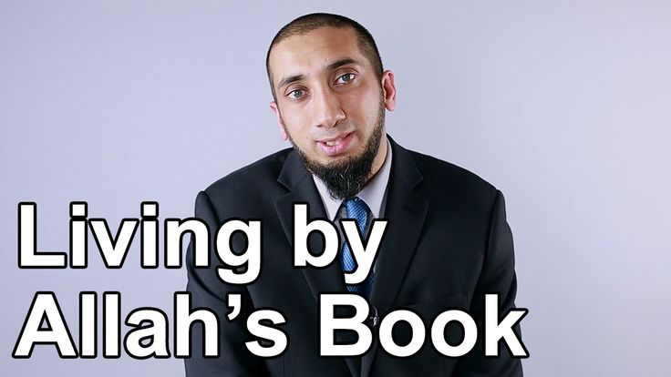 Living by Allah's Book - Nouman Ali Khan - Quran W