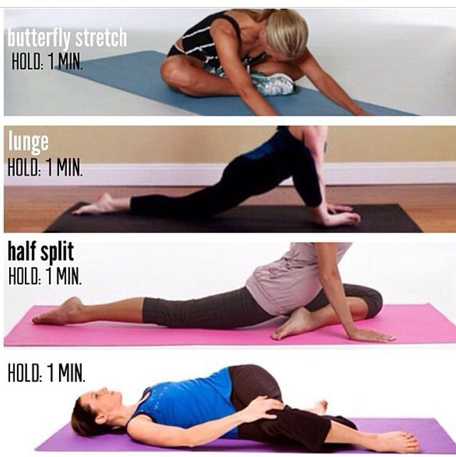 Hamstring Glute Stretches