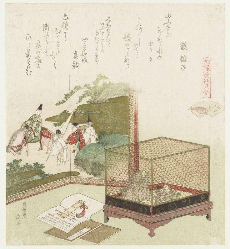 De waterloze schelp (variant), Katsushika Hokusai, Tsuru no Hinako, Haikai Utaba, 1821 De waterloze schelp (variant) Minasegai (titel op object) Een vergelijking van Genroku gedichten en schelpen (serietitel) Genroku kasen kaiawase (serietitel op object)