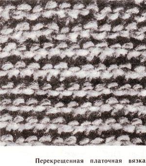Перекрещенная платочная вязка