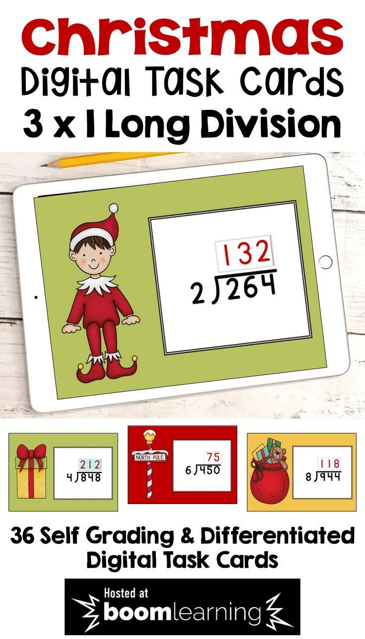 Pin By Pizzazz Learning Creative On Boom Cards Digital Task Cards Long Division Task Cards [ 1288 x 736 Pixel ]