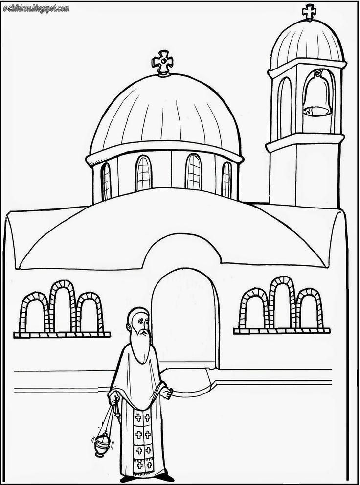 927 best Sunday School : Orthodox Style images on
