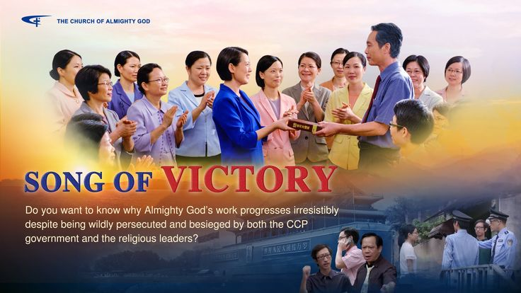 """Be Good Soldiers of Christ 