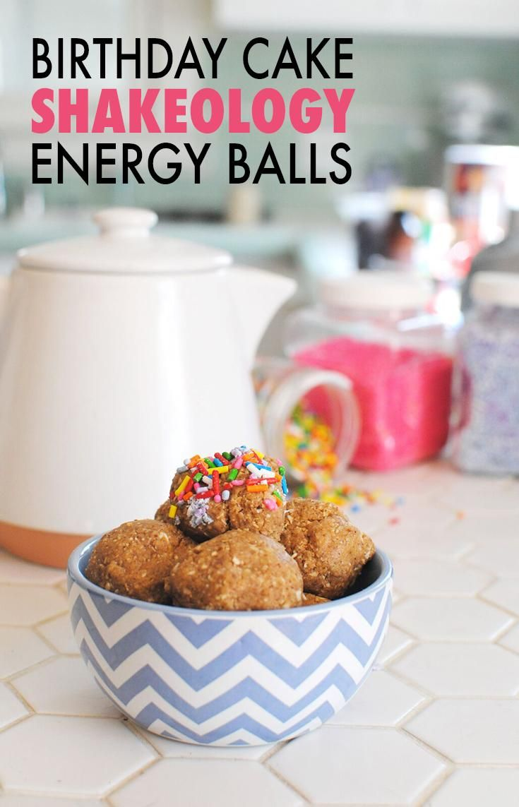 A birthday cake that only takes 15 minutes to make and doesn't require any actual baking? Yes, please! These yummy Shakeology energy balls taste like cake batter, but they're actually healthy! Get the recipe here. // healthy recipes // desserts // birthday recipes // healthy desserts // shakeology recipes // low calorie // snacks // Beachbody // BeachbodBlog.com