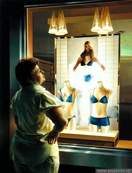 Stanislav Plutenko :: Photos :: 2002Qu'est-ce que la beauté? 130 x 100 cm