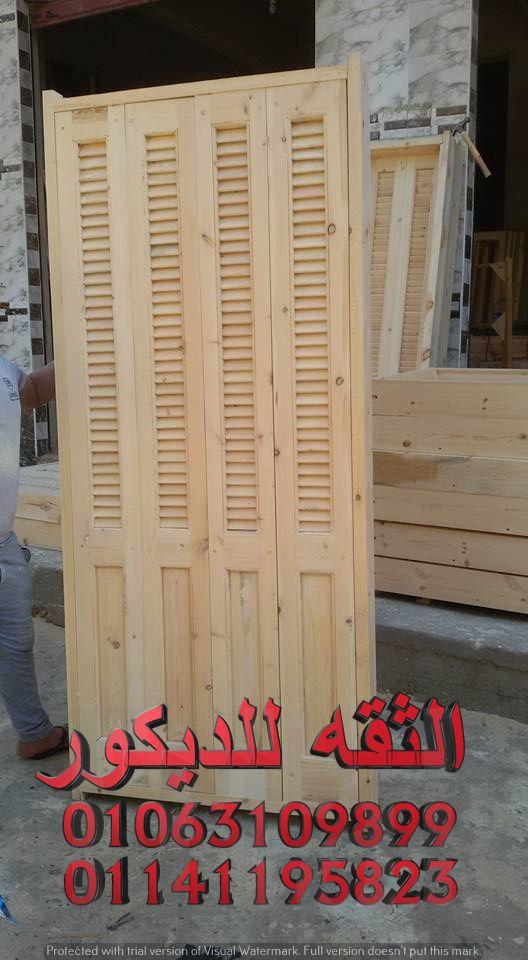 Pin By House Styles On ابواب فلل خشب خارجية Wooden Doors Interior Wooden Doors Tall Cabinet Storage