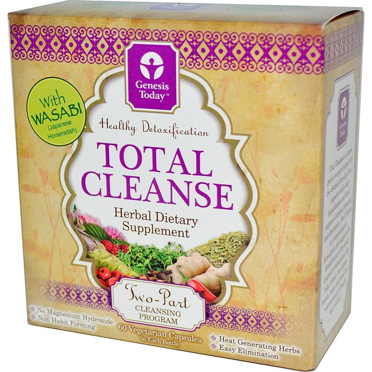 Total Cleanse Herbal Dietary Supplement - (120 Capsules) ** See this great product. (This is an Amazon Affiliate link and I receive a commission for the sales)