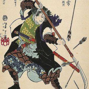 Samurai Warrior with Halberd