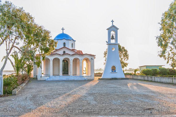 Messolonghi - Greece  Αγ. Νικόλαος