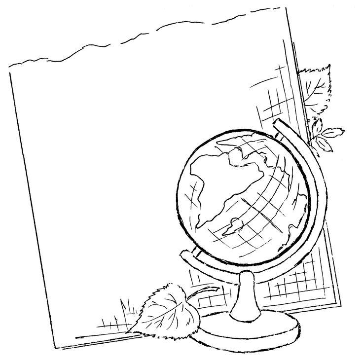 Открытка с днем учителя с глобусом