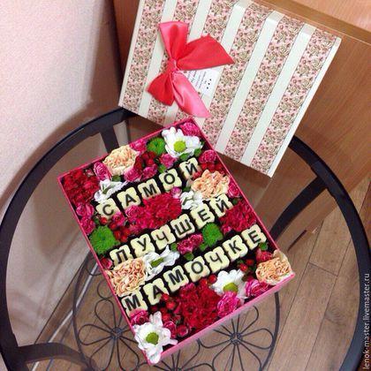 Персональные подарки ручной работы. Подарки на день матери. Мастерская Креативных Подарков. Интернет-магазин Ярмарка Мастеров. Коробочка с цветами