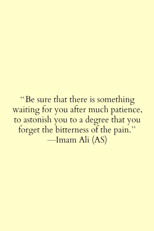 patience always always has a reward