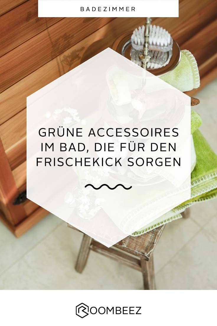Grun Im Bad Bad Accessoires Fur Den Frischekick Bad Wc Garnitur Aufbewahrungskastchen
