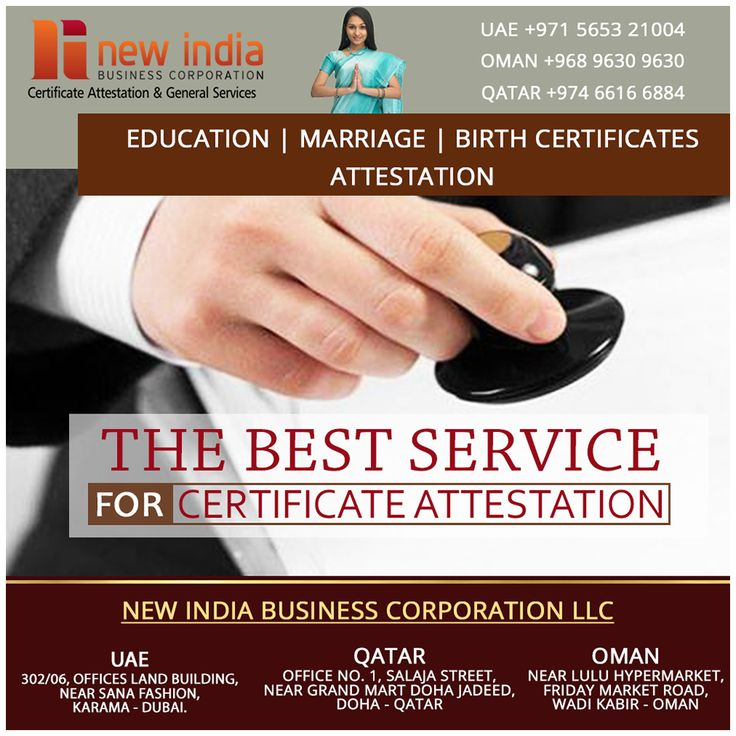 20 best NEW INDIA ATTESTATION images on Pinterest Certificate and - best of birth certificate pic