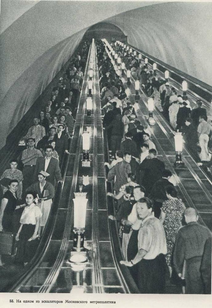 Moscow subway in the 60's