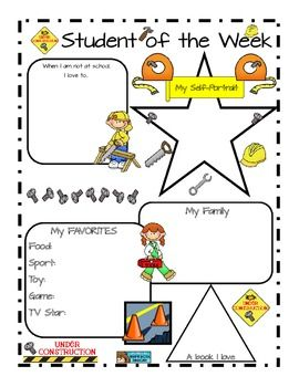 Best 25 star students ideas on pinterest year 2 english for Star of the week poster template