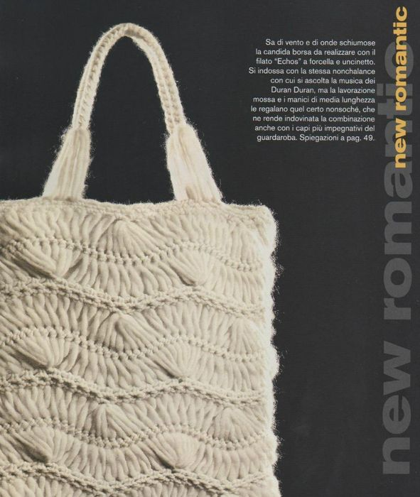 hairpin crochet bag - italian written pattern. tutorial borsa uncinetto a forcella